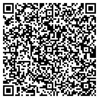 QR-код с контактной информацией организации Субъект предпринимательской деятельности Бриз Киев