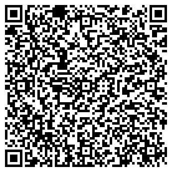 """QR-код с контактной информацией организации """"Магия Воска"""""""