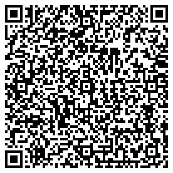 QR-код с контактной информацией организации «DIVITAY»