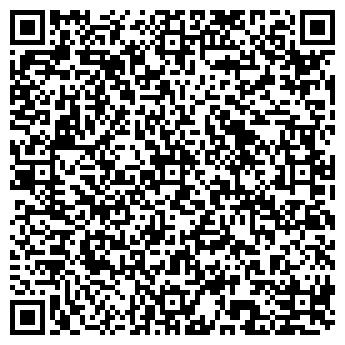 """QR-код с контактной информацией организации """"SPA-shugaring"""""""