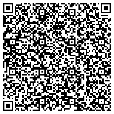 """QR-код с контактной информацией организации Интернет-магазин """"90-60-90"""""""