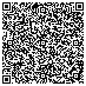 QR-код с контактной информацией организации Cалон красоты