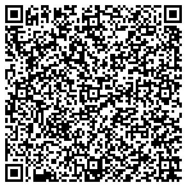 """QR-код с контактной информацией организации Интернет - магазин """"Habibi"""""""