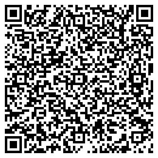 QR-код с контактной информацией организации ЧП Балаганов