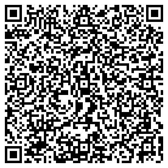 QR-код с контактной информацией организации Студия «Аква»