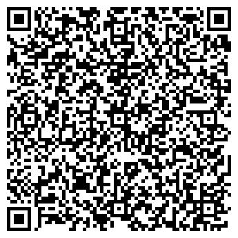 """QR-код с контактной информацией организации ЧП """"Воронова"""""""