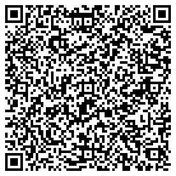 """QR-код с контактной информацией организации """"Waxing"""""""