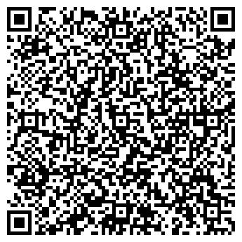 """QR-код с контактной информацией организации Частное предприятие """"Косметик Студия"""""""