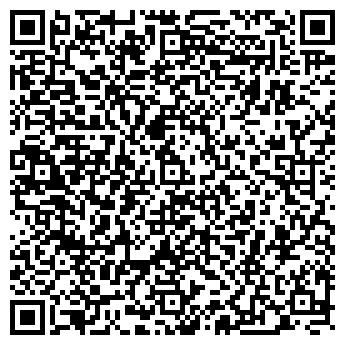 """QR-код с контактной информацией организации салон красоты """"ФЕЯ"""""""