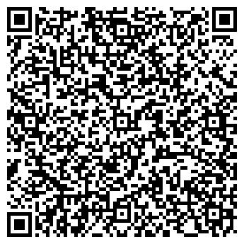 QR-код с контактной информацией организации Салон красоты Стильная