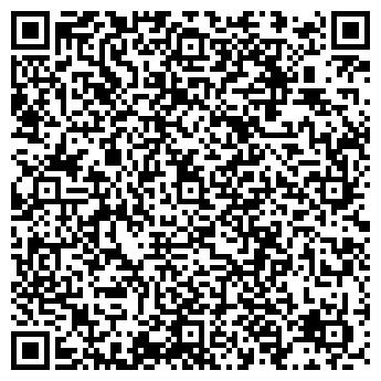 """QR-код с контактной информацией организации Компания """"Larissa"""""""