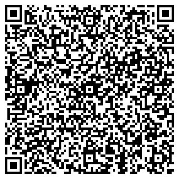 """QR-код с контактной информацией организации Интернет-магазин """"Орхидея"""""""