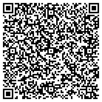 """QR-код с контактной информацией организации Салон красоты """"Fleur"""""""