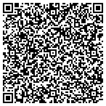 QR-код с контактной информацией организации Лазерная косметология ЛЮМЕН