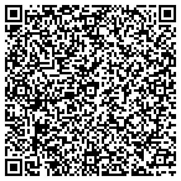 """QR-код с контактной информацией организации Салон красоты """"Алексеевский"""""""