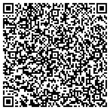 QR-код с контактной информацией организации салон красоты «Аматерасу»