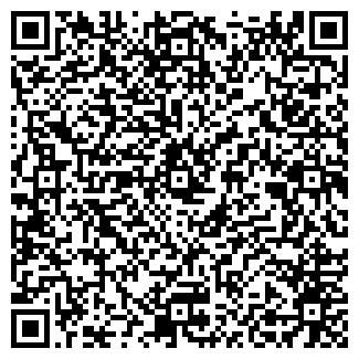 QR-код с контактной информацией организации valery