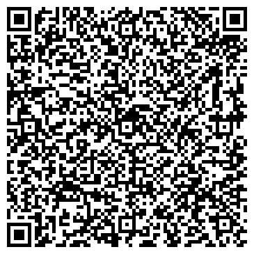 QR-код с контактной информацией организации Наращивание ресниц
