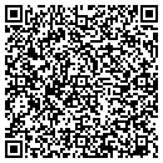QR-код с контактной информацией организации NatalyMark