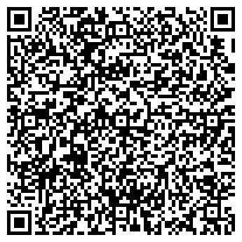 """QR-код с контактной информацией организации Салон красоты """"Ксения"""""""