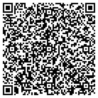 """QR-код с контактной информацией организации """"Николь"""""""