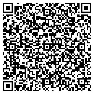 QR-код с контактной информацией организации КосмоЛюкс