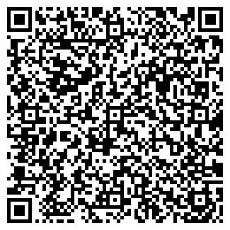 QR-код с контактной информацией организации Платан БП