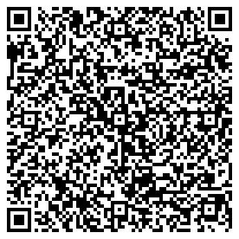 QR-код с контактной информацией организации Натан, чп Иванов А, И,