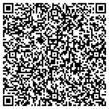 """QR-код с контактной информацией организации Салон красоты """" Калина"""""""