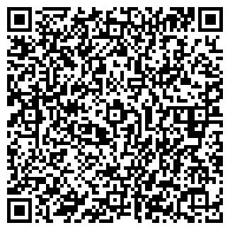 QR-код с контактной информацией организации ЧП Сарыева