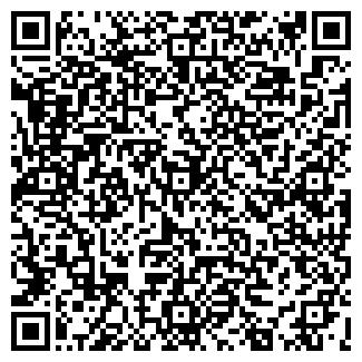 QR-код с контактной информацией организации КosMed
