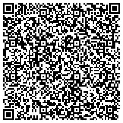 QR-код с контактной информацией организации Салон Свадебных и Вечерних Нарядов, ЧП (Stella Shakhovskaya )