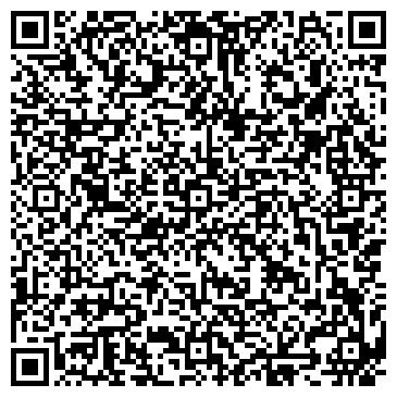 QR-код с контактной информацией организации Бест-Визаж (Best-Visage), СПД