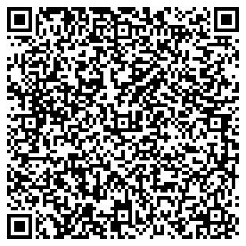 QR-код с контактной информацией организации Лихачёва, ЧП