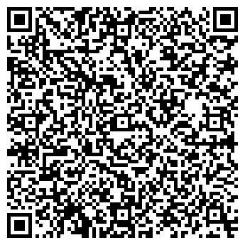 QR-код с контактной информацией организации Вит фотостудия, ЧП