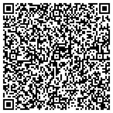 QR-код с контактной информацией организации Стиль, ЧП