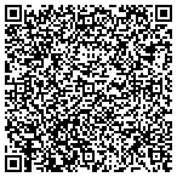 QR-код с контактной информацией организации Африканский шик, ЧП