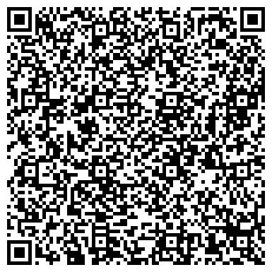 QR-код с контактной информацией организации Салон Красоты Магазин Косметики Leru, СПД