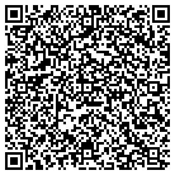 QR-код с контактной информацией организации Вита Стайл, Компания