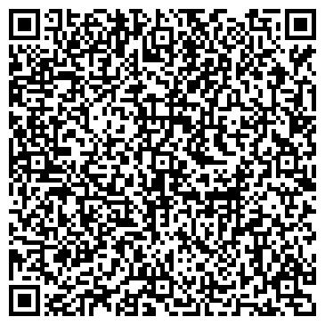 QR-код с контактной информацией организации Салон красоты el Studio