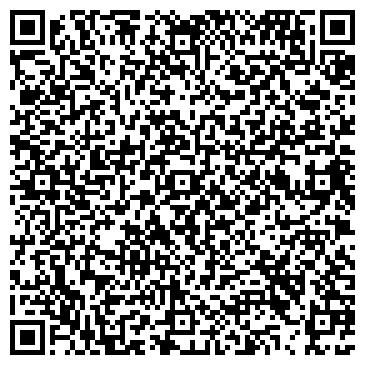 """QR-код с контактной информацией организации Другая Салон-парикмахерская """"estel"""" в Одессе"""