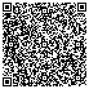 QR-код с контактной информацией организации Мир Цвета, Компания