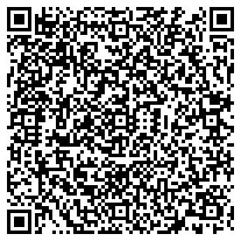 QR-код с контактной информацией организации Студия Arte, ООО