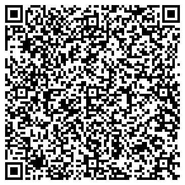 QR-код с контактной информацией организации Тетяна, салон-парикмахерская , ЧП