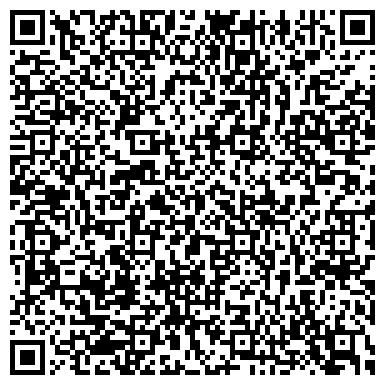 QR-код с контактной информацией организации Studio Style, ЧП (Студио Стайл)