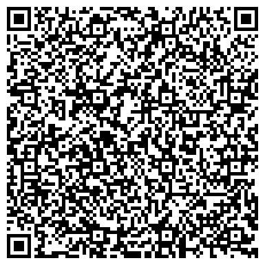 QR-код с контактной информацией организации Салон-парикмахерская Эксклюзив (Exclusive), ЧП