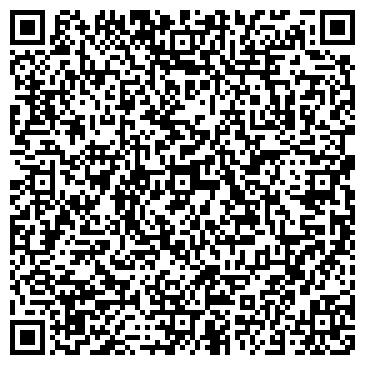 QR-код с контактной информацией организации Голд стаил (GOLD STYLE), ЧП
