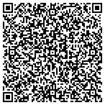 QR-код с контактной информацией организации Салон красоты Элен, ЧП