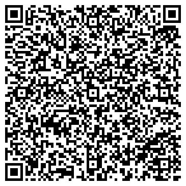 QR-код с контактной информацией организации Ля перле(La Perle), ООО