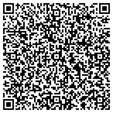 QR-код с контактной информацией организации Студия красоты и фитнеса Star, ЧП